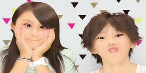 道枝駿佑が姉とのプリクラが流出した?